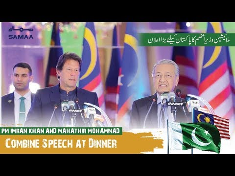 PM Imran Khan and Malaysian PM Dr. Mahathir Mohamad Combine Speech at Dinner | 22 March 2019