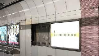 大阪メトロ長堀鶴見緑地線 ドーム前の駅名表示がとられている
