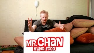 Славный Обзор. Мистер Чен. Хитрый, но вкусный.