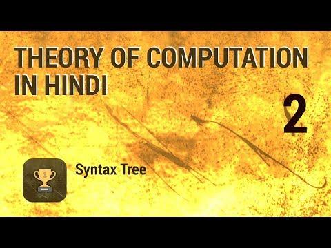 2 Theory of Computation - Syntax Tree