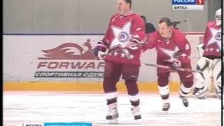 «Звезды» хоккея в Чепецке (ГТРК Вятка)