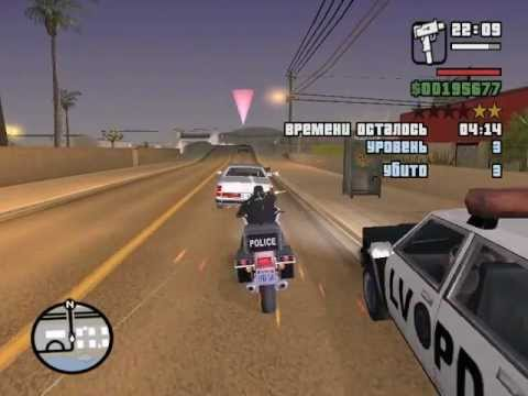 GTA SA Стрелялки. Арестован не честно.