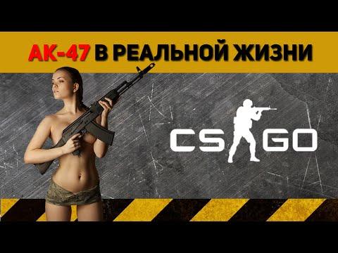 Автомат Калашникова модернизированный Википедия