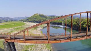 小学校跡と橋の風景