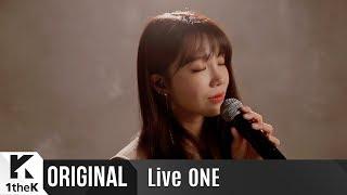 LiveONE(라이브원): Jeong Eun Ji(정은지) _ Being There(어떤가요)
