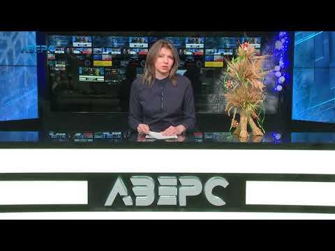 ТРК Аверс: На Волині у ДТП загинув житель Івано-Франківщини