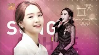 열린음악회 송소희 (사랑, 계절  아리랑) Song So Hee (Love, Season), Arirang 20160928