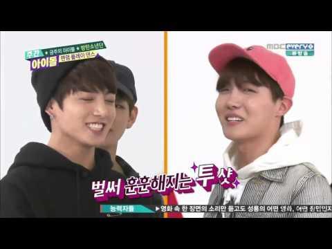 BTS - Weekly Idol EP229 151216 [Legendado PT-BR] HD