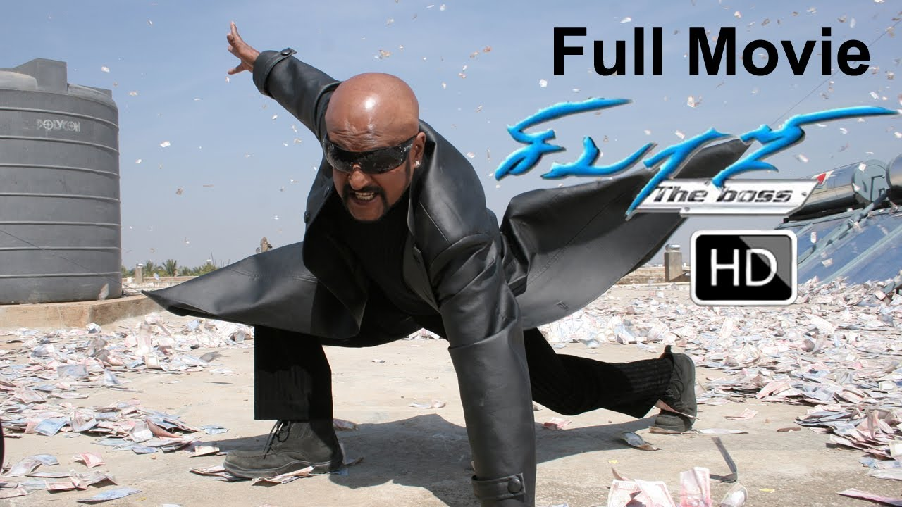 Sivaji The Boss Tamil (சிவாஜி) - Full Movie 1080p HD
