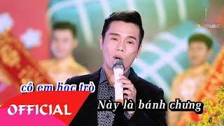 Cảm Ơn KARAOKE BEAT - Lê Minh Trung | Nhạc Vàng Karaoke