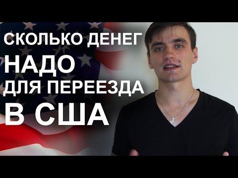Почему не надо переезжать в Калининград на ПМЖ