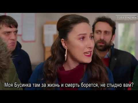 Полярная звезда 18 серия русские субтитры