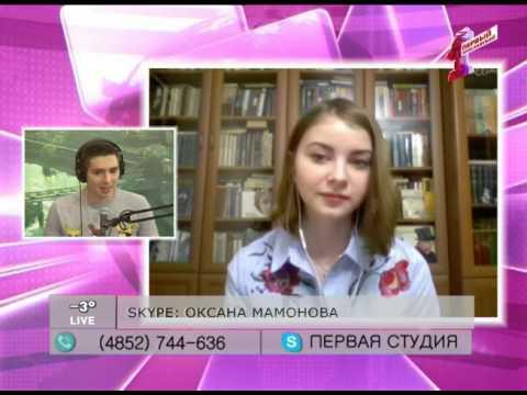 Сдала ЕГЭ на 100 баллов. Оксана Мамонова в эфире «Первой студии»