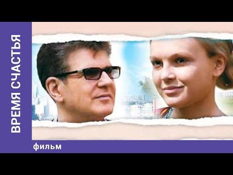 Фильм Полосатый рейс (Striped Cruise) - смотреть онлайн