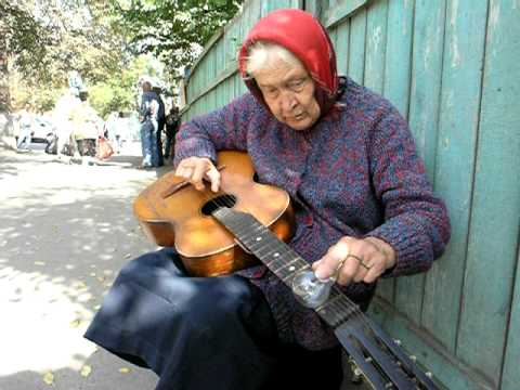 Blues from old woman (Belarus)