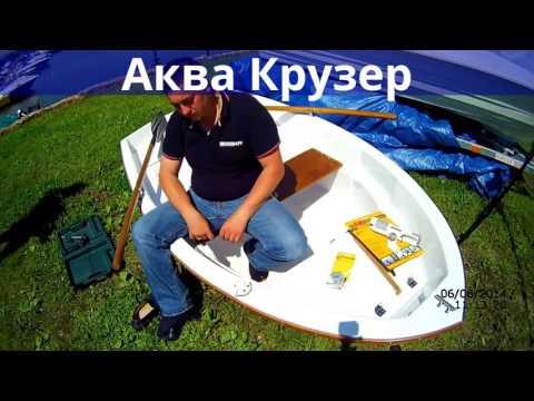 FASTen borika для лодки -  Видео по установке аксессуаров Fasten на пластиковую лодку Установка FMb