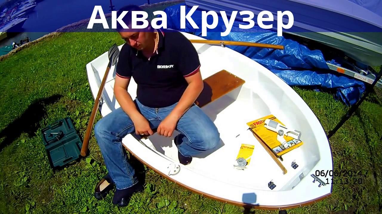 тюнинг лодки пвх fasten borika