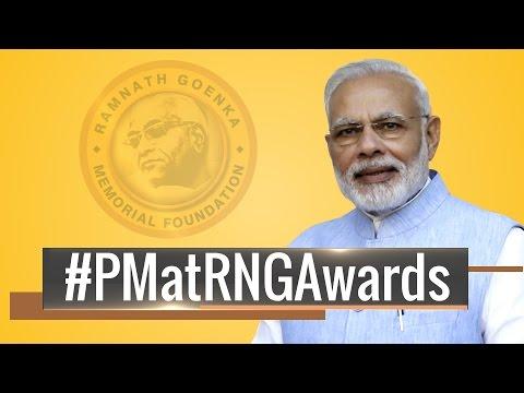 PM Narendra Modi at Ramnath Goenka awards
