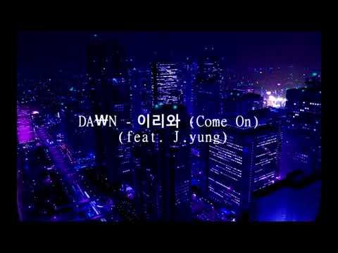 ♫ Feel yourself  -  korean underground hiphop/r&b/urban playlist