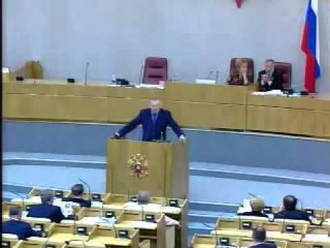 видео: Об Авторском праве. Выступление депутата Жириновского в Госдуме РФ.