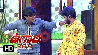 Sudheer, Aadi Performance | Ugadi 369 | 29th March 2017 | ETV Telugu