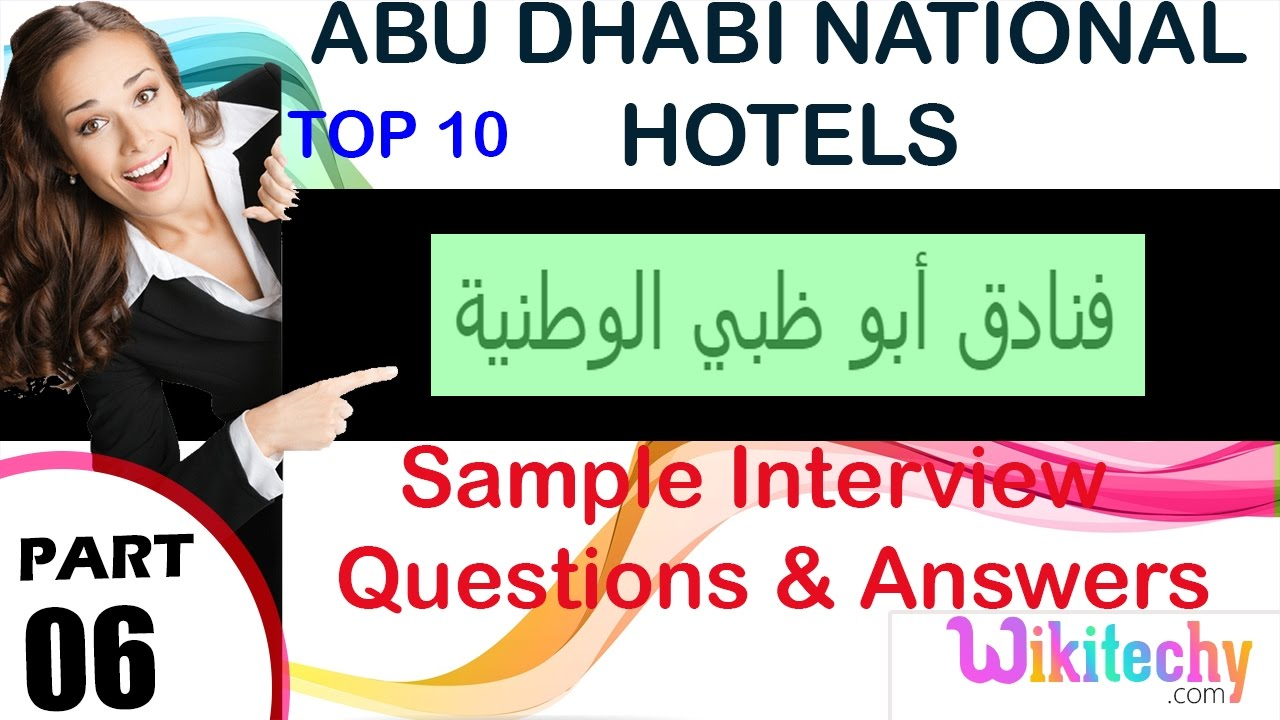 abu dhabi national hotels top most technical interview questions abu dhabi national hotels top most technical interview questions and answers 157115761608159215761610 1575160416081591160616101577 1604160416011606157515831602