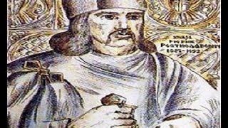 История государства Российского.    Первые князья Рюрик, Трувор и Синеус.