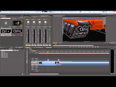 Как создать видео в Adobe Premiere Pro CS6
