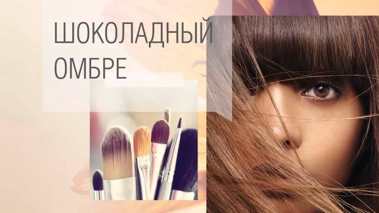 Бежевый блонд самостоятельно тонирование Wella Color Touch - YouTube