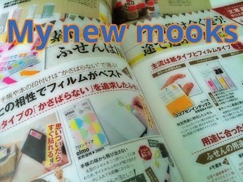 Stationery Nirvana reached - A look insid my new japanese stationery mooks (book + magazine = mook)