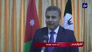 زيارة لسفير كزخستان لجامعة اليرموك