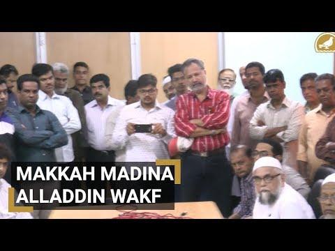 Makkah Madina Alauddin wakf tenants negotiate for rent