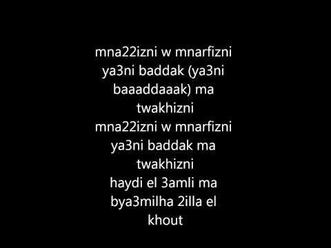 Najwa Karam - 2idak KARAOKE/LYRICS TRANSLITERATION OFFICIAL indir