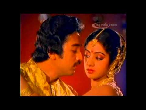 Neela Vana Odayil Hd Song
