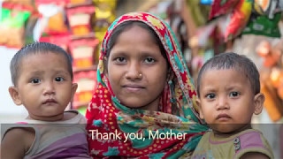 HAPPY MOTHER'S DAY 2017  FROM WSSCC