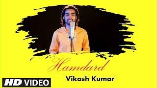Hamdard   Ek Villain   Cover Song By Vikash Kumar   T-Series StageWorks