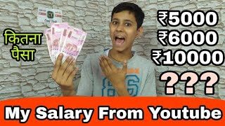 My Monthly Income Salary From Youtube 2018 | #3 AskVishal QnA | Questions & Answers