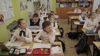 Фрагмент учебного занятия на конкурс