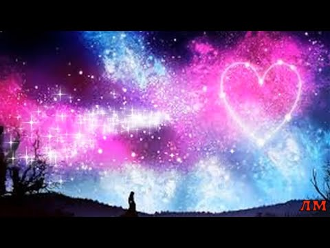 Спокойной Ночи ! Самое  Красивое пожелание Доброй Ночи! Сладких Снов!Тебе от меня!
