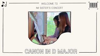 ♬ 임자매의 거실연주회 - CANON ♬