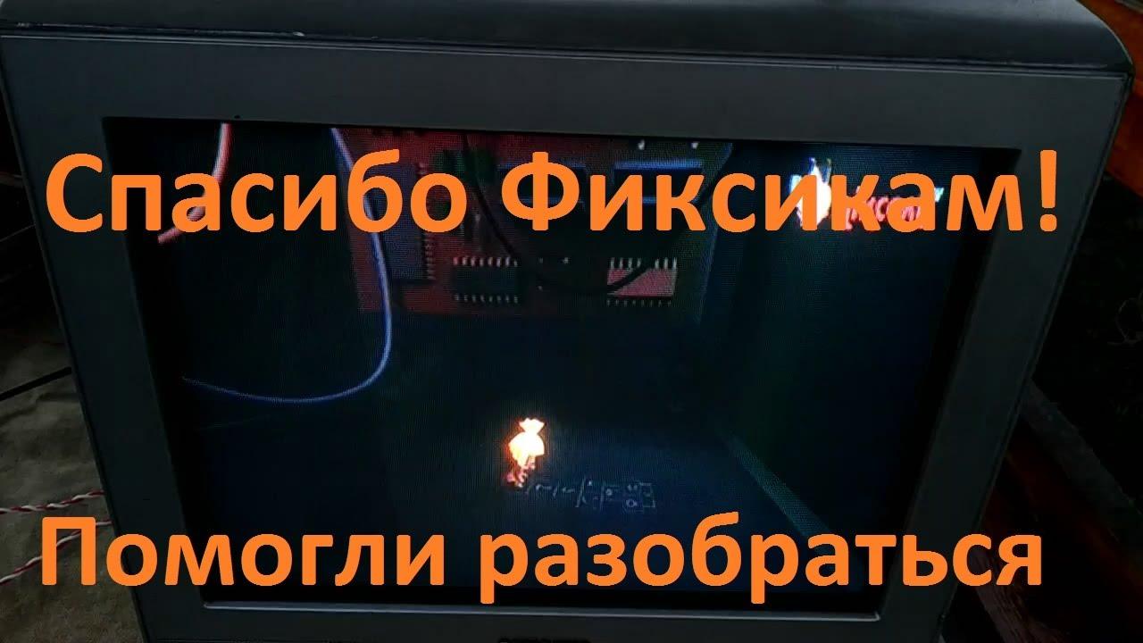 Ремонт ТВ Samsung шасси KS-9A