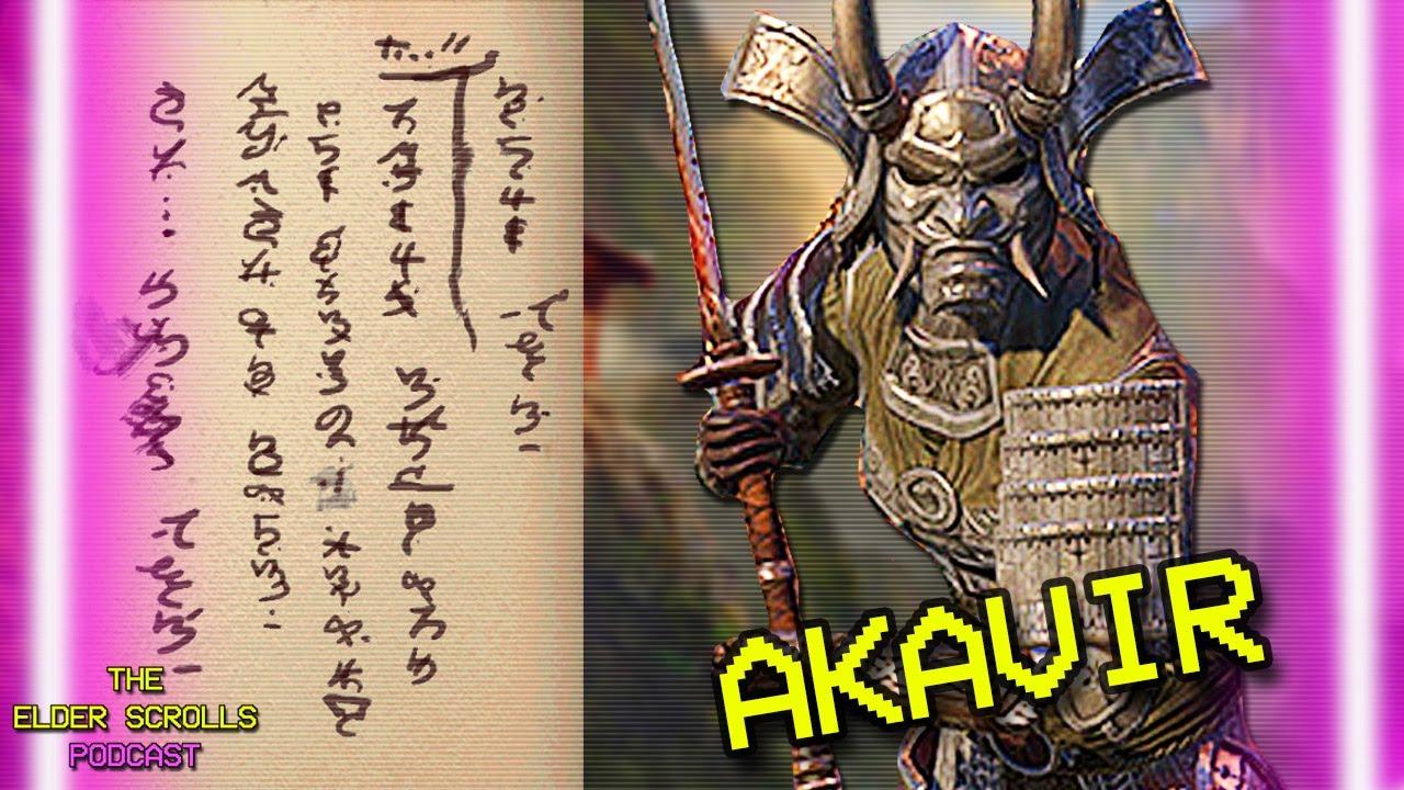 The Mysterious Races of Akavir: Tsaeci, Kamal, Ka Po'Tun & Tang Mo | The Elder Scrolls Podcast #5