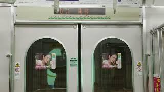 2017.12.13 仙台市地下鉄南北線 第09編成のドア開閉音がチャイムになった件