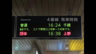 収録日:2016/6/6 札幌駅 9028レ 上野行き団体(カシオペアクルーズ) ※カ...