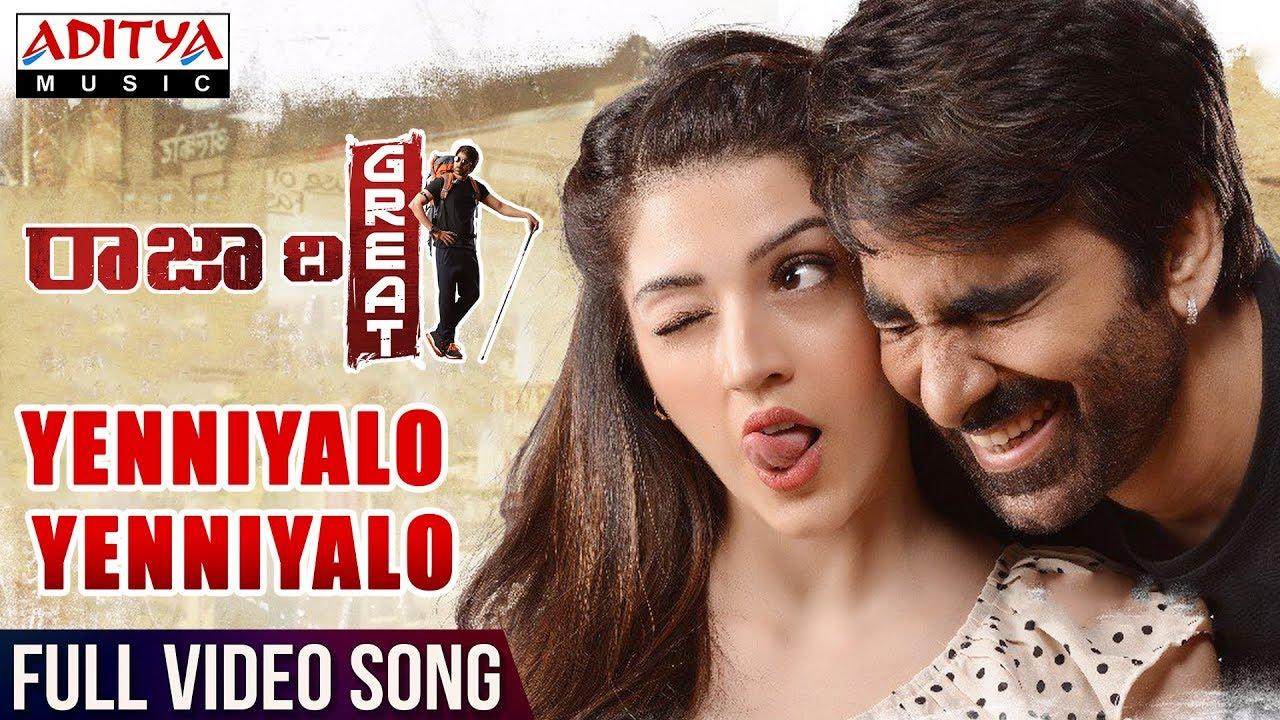 Yenniyalo Yenniyalo Full Video Song Raja The Great Videos Ravi