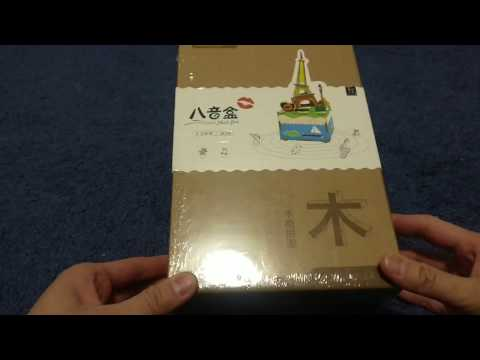 Paris Eiffel Tower DIY 3D Wooden Music Box 1/2