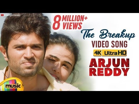 The Breakup ( Telisene Na Nuvve ) Full Video Song 4K | Arjun Reddy Video Songs | Vijay Deverakonda