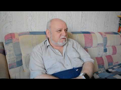 Герой Грубман Автор Опарина