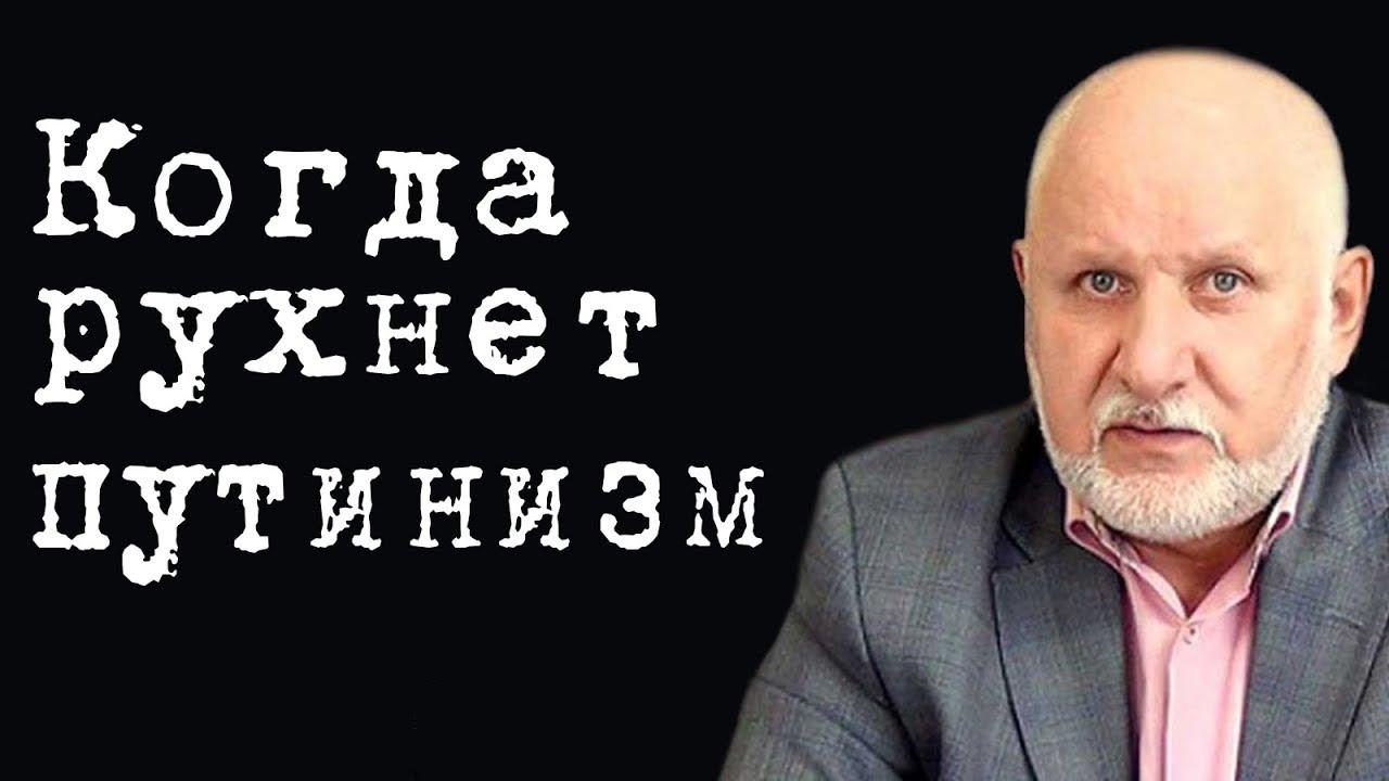 Когда рухнет путинизм #СтепанСулакшин на телеканале #СПЕЦ