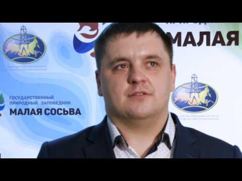 Видеопоздравление с Годом экологии - заповедник Малая Сосьва(2)